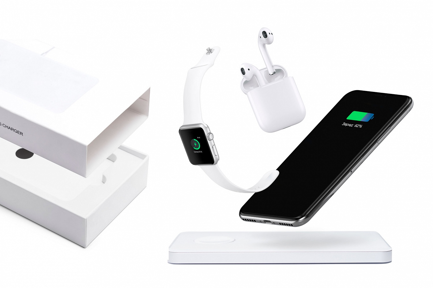 Wireless Charger Air 3